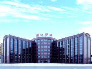 浙江华球机械制造有限公司