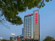 安吉百汇大酒店