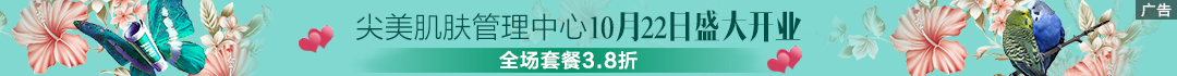 上虞尖美科技10.18-10.23