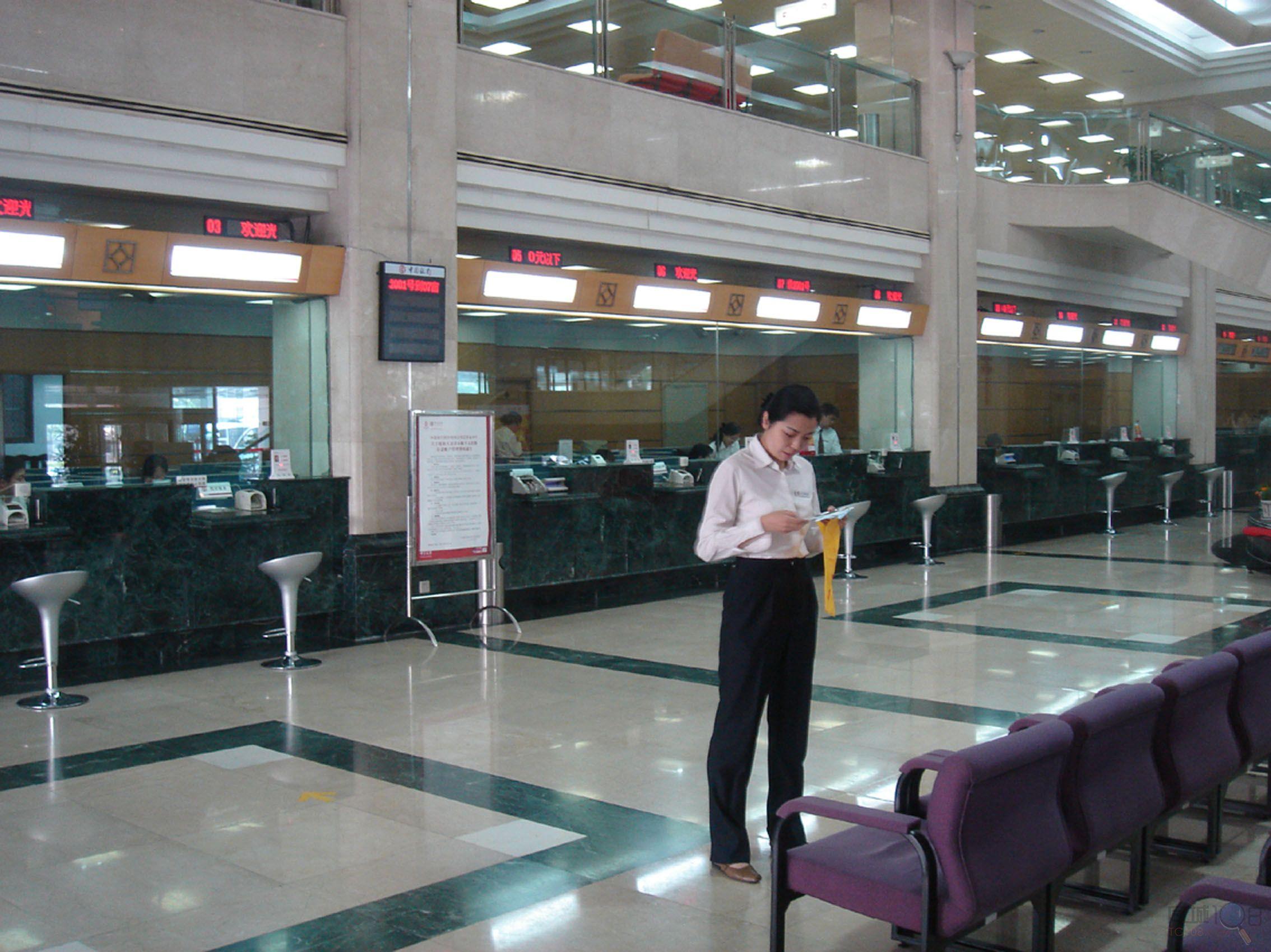 [沧浪区]中国银行苏州分行