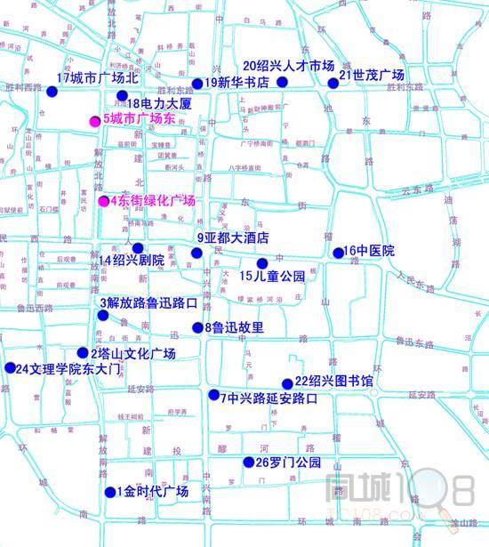 绍兴公共自行车网点分布图