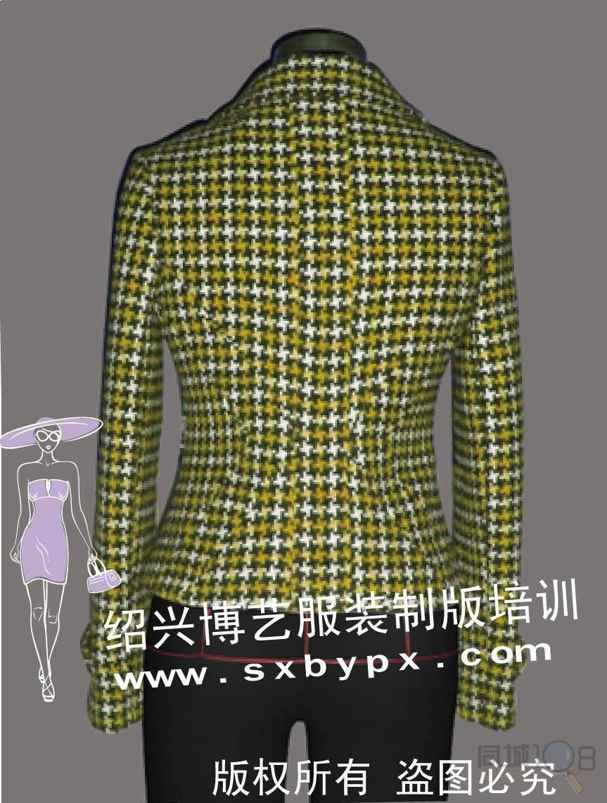 落肩袖衬衣制版结构图
