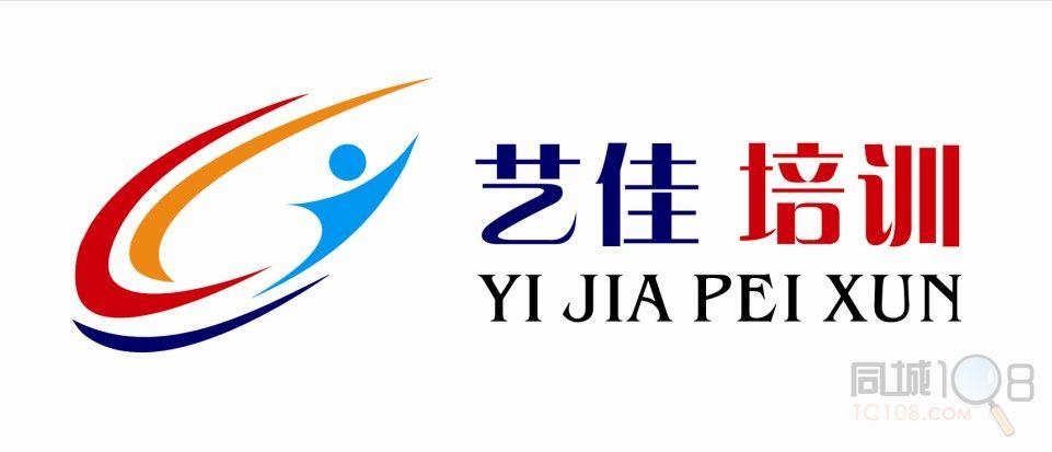 大学班级logo设计
