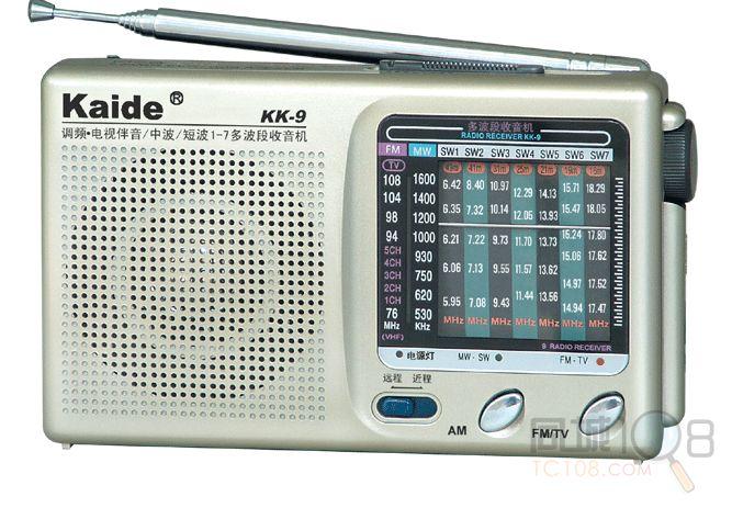 凯迪收音机 凯迪/kaide kk-9