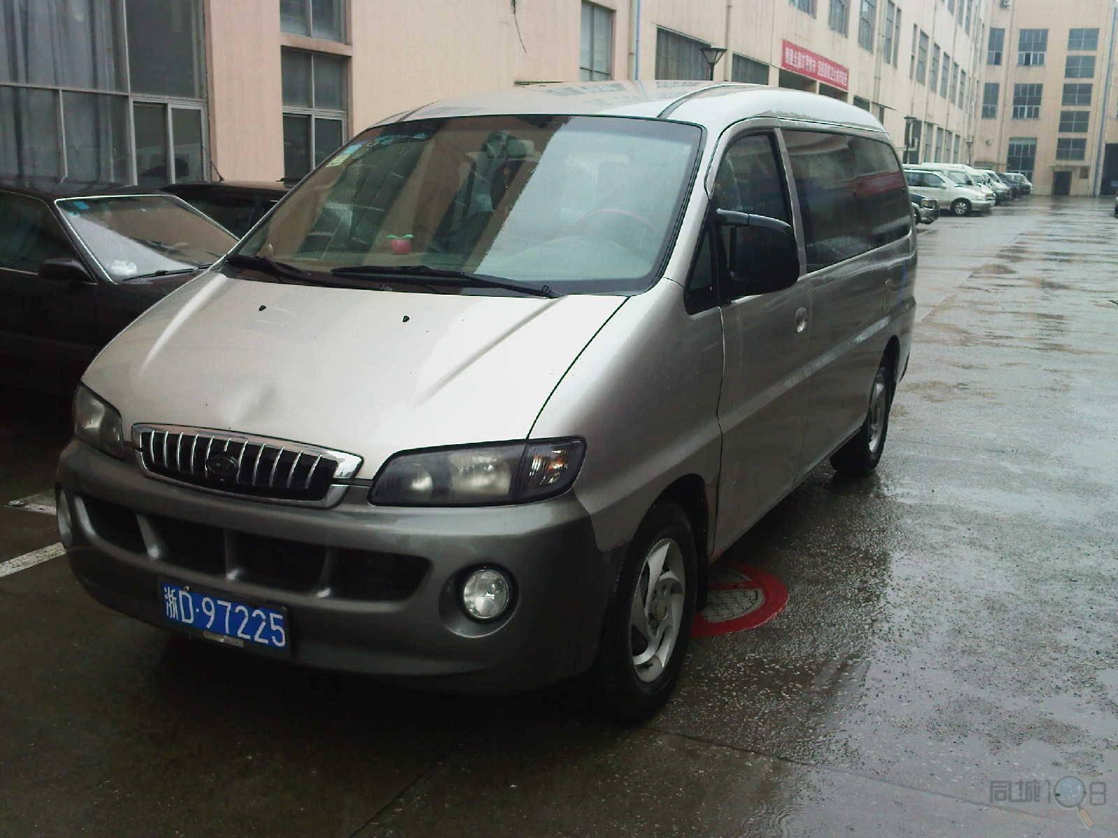 [越城区]小型商务车-现代瑞风 _绍兴汽车信息网_绍兴