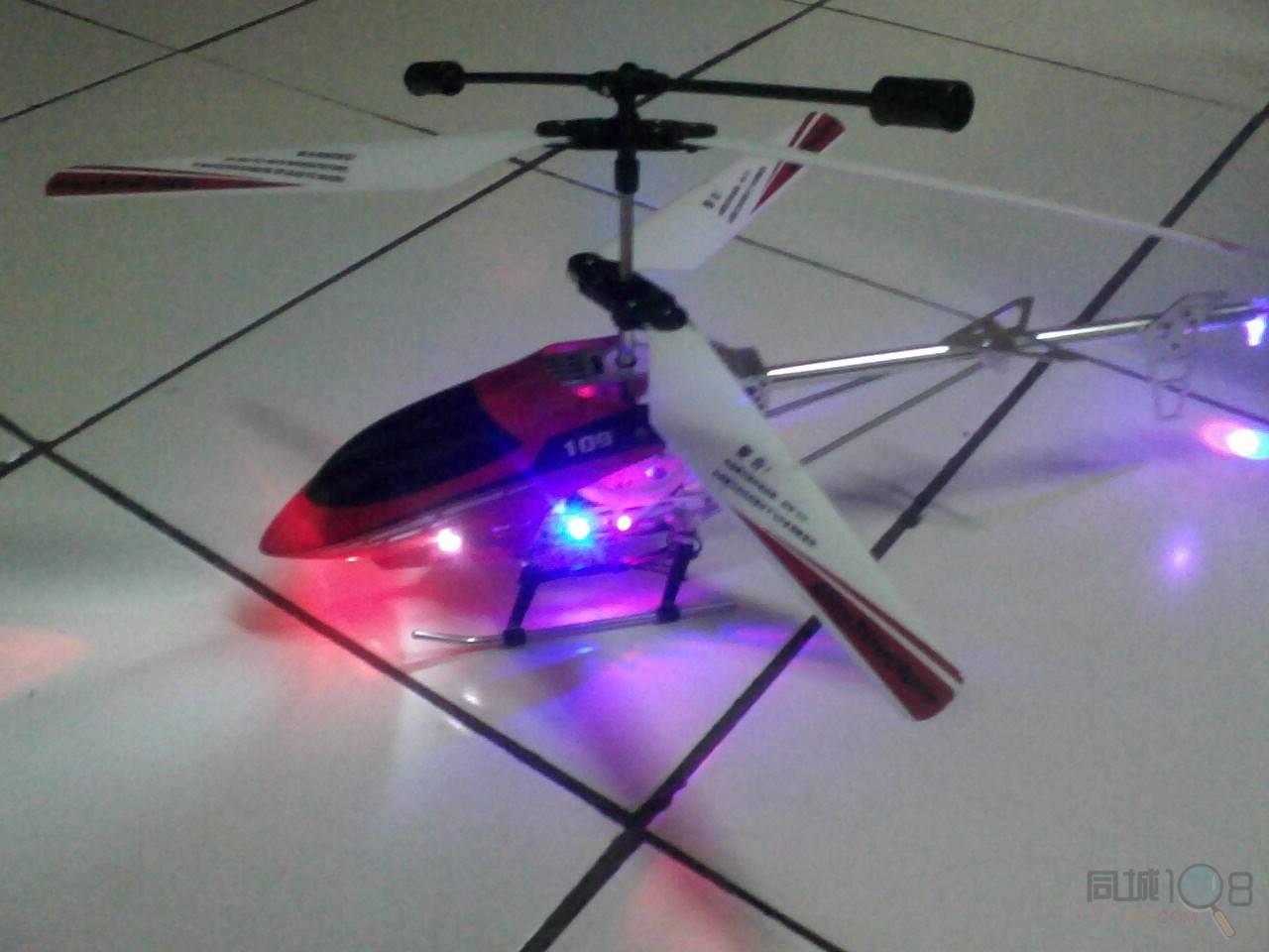 [嵊州市]电动遥控飞机