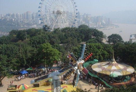 [南岸区]重庆游乐园图片