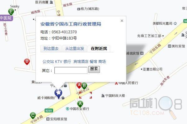 宁阳最新城区地图