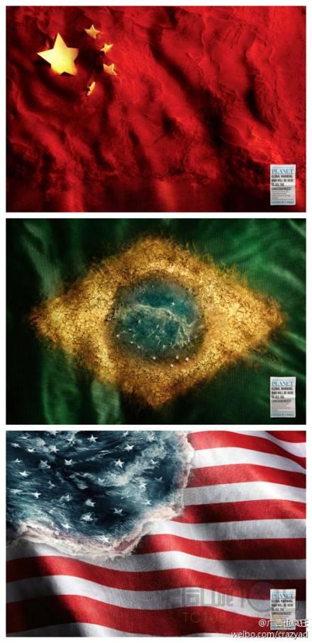 全球变暖公益广告图片