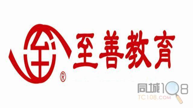 logo logo 标识 标志 设计 矢量 矢量图 素材 图标 640_361
