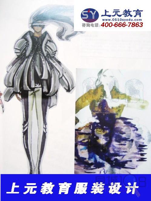 低腰衣服款式图手绘