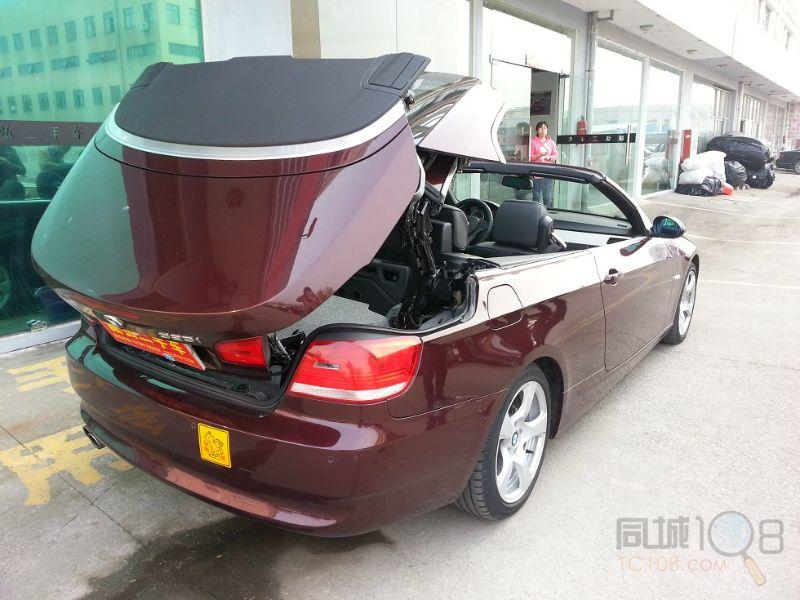 [越城区]2008年进口宝马325硬顶敞篷跑车一手车