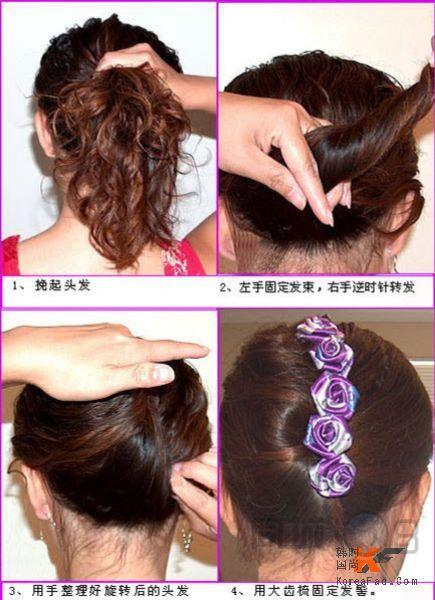 女孩8种扎头发的方法