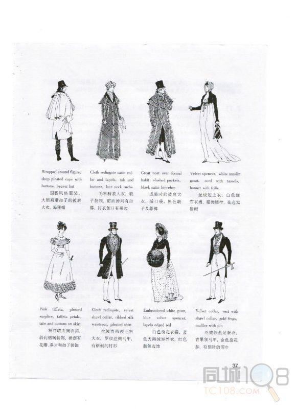 童装结构设计 主要介绍童装牛仔裙