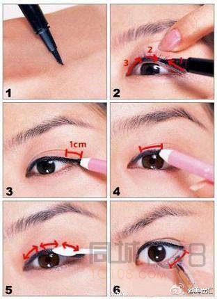 教你画眼线技巧