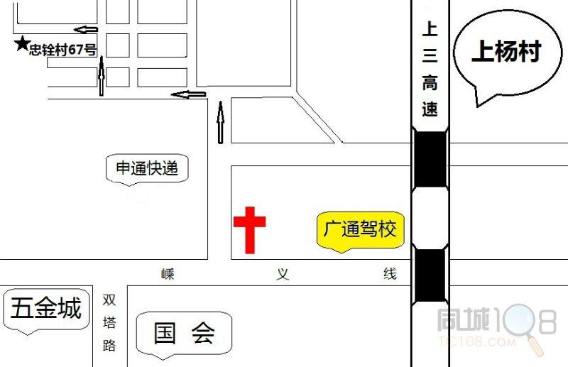 三江电话接线图