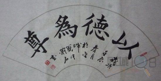 苏州虎丘塔 儿童画