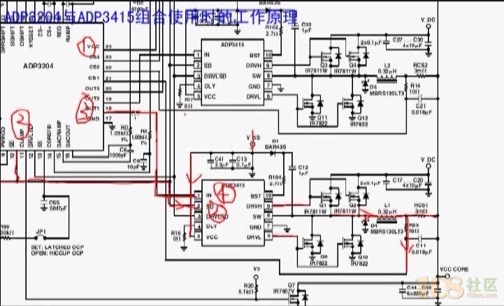 主板的电路结构及工作原理