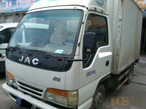 嵊州市   区域   厢式货车   车辆类型   二手   新旧程度高清图片