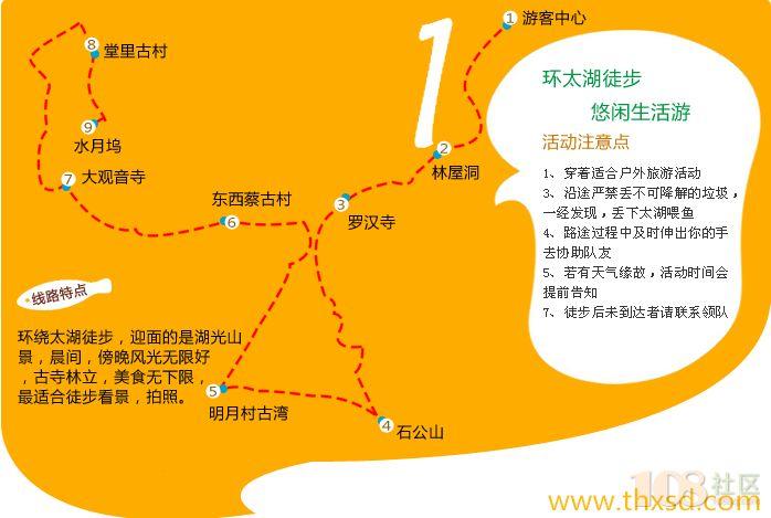 太湖西山风景区地图