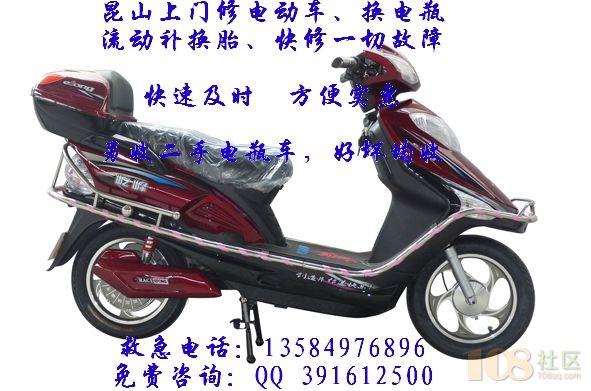 东野电动车充电器电路图