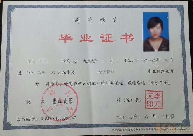成人教育学院是什么_毕业3年了,档案存在衡阳市教育局,现在考上衡阳县的事业单位,单位要求