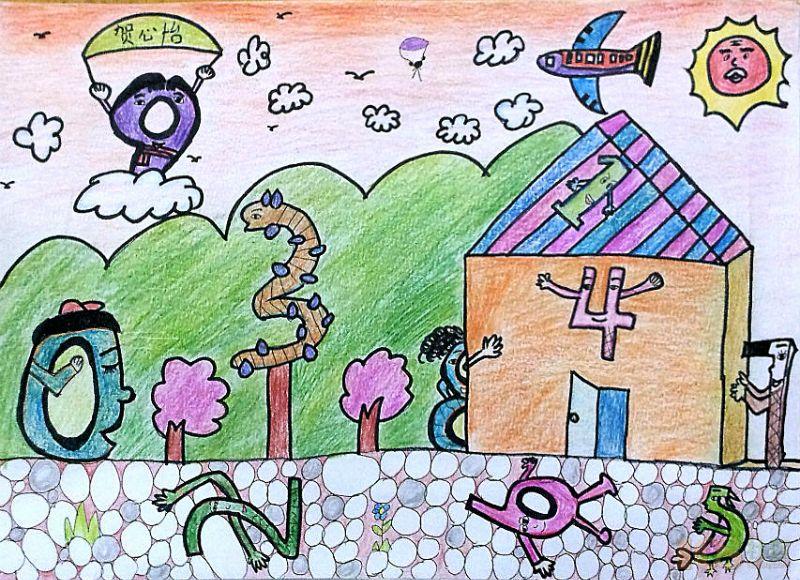 儿童绘画课程设计